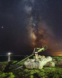 Mirador Punta Prima